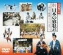 小沢昭一の「新日本の放浪芸」~訪ねて韓国・インドまで~