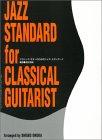 GG202 クラシックギターのための ジャズスタンダード
