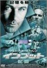 インプット [DVD]