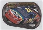 Jeff Gordon (Trading Card) 1998 Wheels High Gear [???] #HG5
