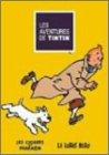タンタンの冒険 ファラオの葉巻/青い蓮 [DVD]