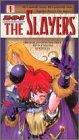 Slayers 1 [VHS]