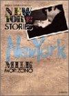 ニューヨーク・ストーリーズ / 森園 みるく のシリーズ情報を見る