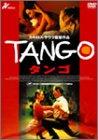 タンゴ [DVD] 北野義則ヨーロッパ映画ソムリエのベスト1999第10位 1999年ヨーロッパ映画BEST10