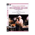 モーツァルト:歌劇 「偽の女庭師」[DVD]