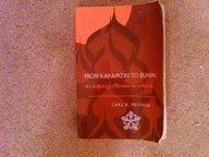 From Karamzin to Bunin: An Anthology of Russian Short...