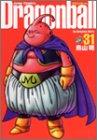 ドラゴンボール 完全版 第31巻 2004年03月04日発売
