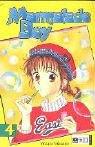 echange, troc Wataru Yoshizumi - Marmalade Boy 04.