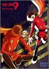 サイボーグ009 第2章 地上より永遠に 1[DVD]