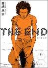 THE END 1 (ジ・エンド 01)  アフタヌーンKC
