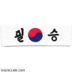 Tiger Claw Pil Seung HeadbandB0000C6HI5