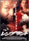 レンブラント [DVD]