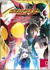 仮面ライダーアギト VOL.9 [DVD]