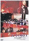 KYOKO [DVD]