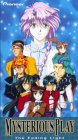 Fushigi Yugi: Mysterious Play-Fading Light [VHS]