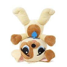 Animales de rescate del juguete Vaso pequeño de peluche - Puppy