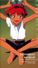 Cowboy Bebop - Jamming With Edward (Vol. 5) [VHS]