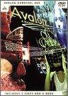 アヴァロン Avalon メモリアルボックス [DVD]
