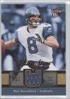 Matt Hasselbeck Seattle Seahawks (Football Card) 2007 Ultra Stars Jerseys #MH at Amazon.com