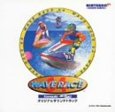 Wave Race 64: Kawasaki Jet Ski Original Soundtrack