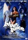 キャサリン・ゼタ=ジョーンズのブルー・ジュース [DVD]
