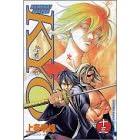 SAMURAI DEEPER KYO(13) (講談社コミックス)