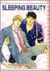 SLEEPING BEAUTY 1 (ピクシイコミックス アクアコミックスシリーズ)