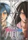 SAMURAI DEEPER KYO 巻之九 [DVD]