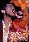 YAZAWA CLASSIC 〜VOICE〜 EIKICHI YAZAWA Acoustic Tour 2002