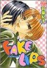 FAKE LIPS / 羽柴 紀子 のシリーズ情報を見る