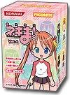 o-figumate-mahou-sensei-negima-vol4-1box-figumate-japn-importacin