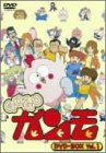 GU-GU ガンモ DVD-BOX VOL.1