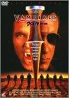 ヴァンパイア 最期の聖戦 [DVD]