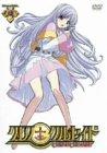 クロノクルセイド Chapter.3<通常版> [DVD]