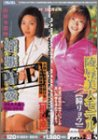 BABEシリーズ 第9巻 [DVD]