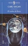 El Cerebro de Broca (Spanish Edition) (8474239796) by Carl Sagan