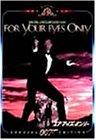 007/ユア・アイズ・オンリー 特別編 [DVD]