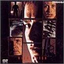 ナイトウォッチ [DVD]