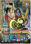 ONE PIECE フォースシーズン・アラバスタ・激闘篇 piece.5 [DVD]