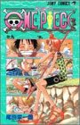 One piece (巻9) (ジャンプ・コミックス)