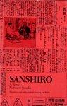 Sanshiro: A Novel (0295955589) by Natsume, Soseki