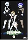 課長王子 code.3 [DVD]