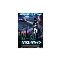 ���U���N�V���� [DVD]