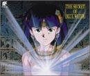 ふしぎの海のナディア オリジナル・サウンドトラック(Forever NADIA)