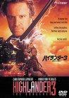 ハイランダー3 超戦士大決戦 [DVD]