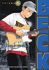 BECK 第6巻 2001年02月14日発売