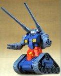 HGUC 1/144 RX-75 ガンタンク (機動戦士ガンダム)