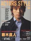 ACTORS STYLE (AUTUMN 2003)