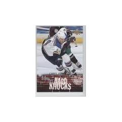 Buy Chris Pronger Edmonton Oilers (Hockey Card) 2005-06 Upper Deck School of Hard Knocks #HK2 by Upper Deck