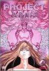 PROJECT ARMS SPECIAL EDIT版 Vol.4 [DVD]